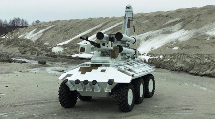 Fantom-1