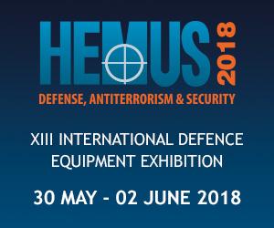 hemus-banner-300x250