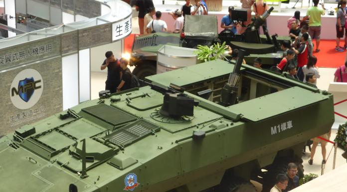 Taiwan's CM-32 mortar variant