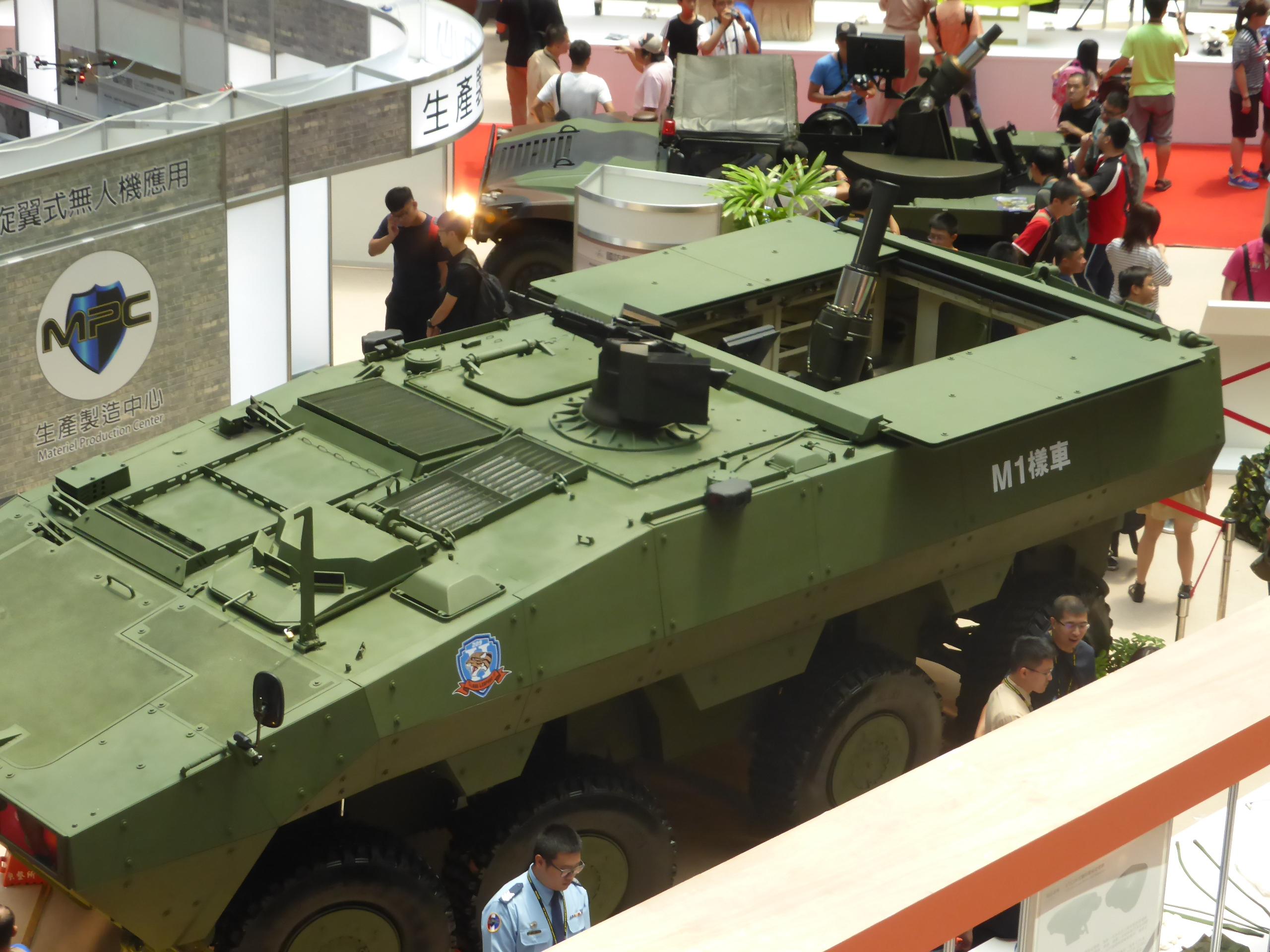 CM-32 Mortar Variant Revealed ...