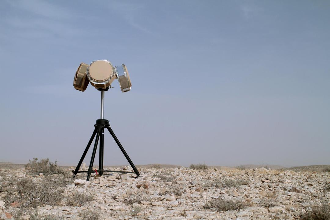 RADA UAV air defence systems