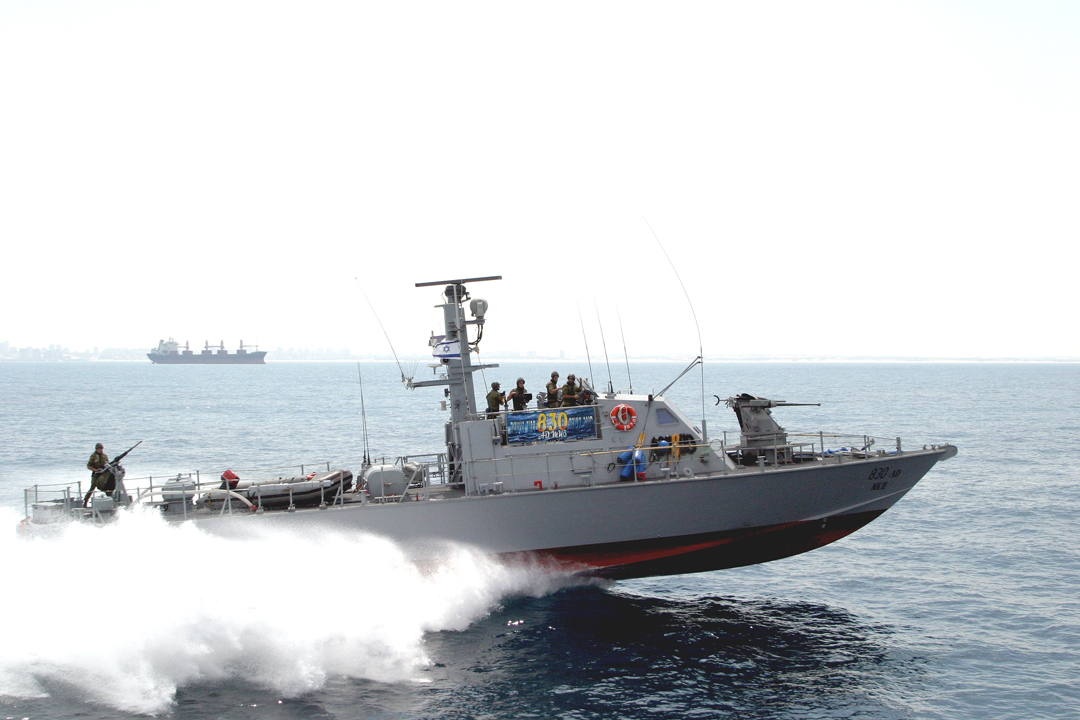 The Burmese Navy's Tatmadaw Ya