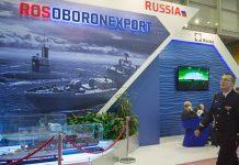 Rosoboronexport-IDEF-2019