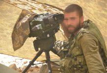 Israeli-Defense-Force-Elbit-Systems-HattoriX