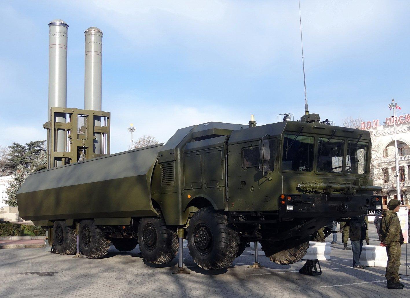 Russian Bastion-P