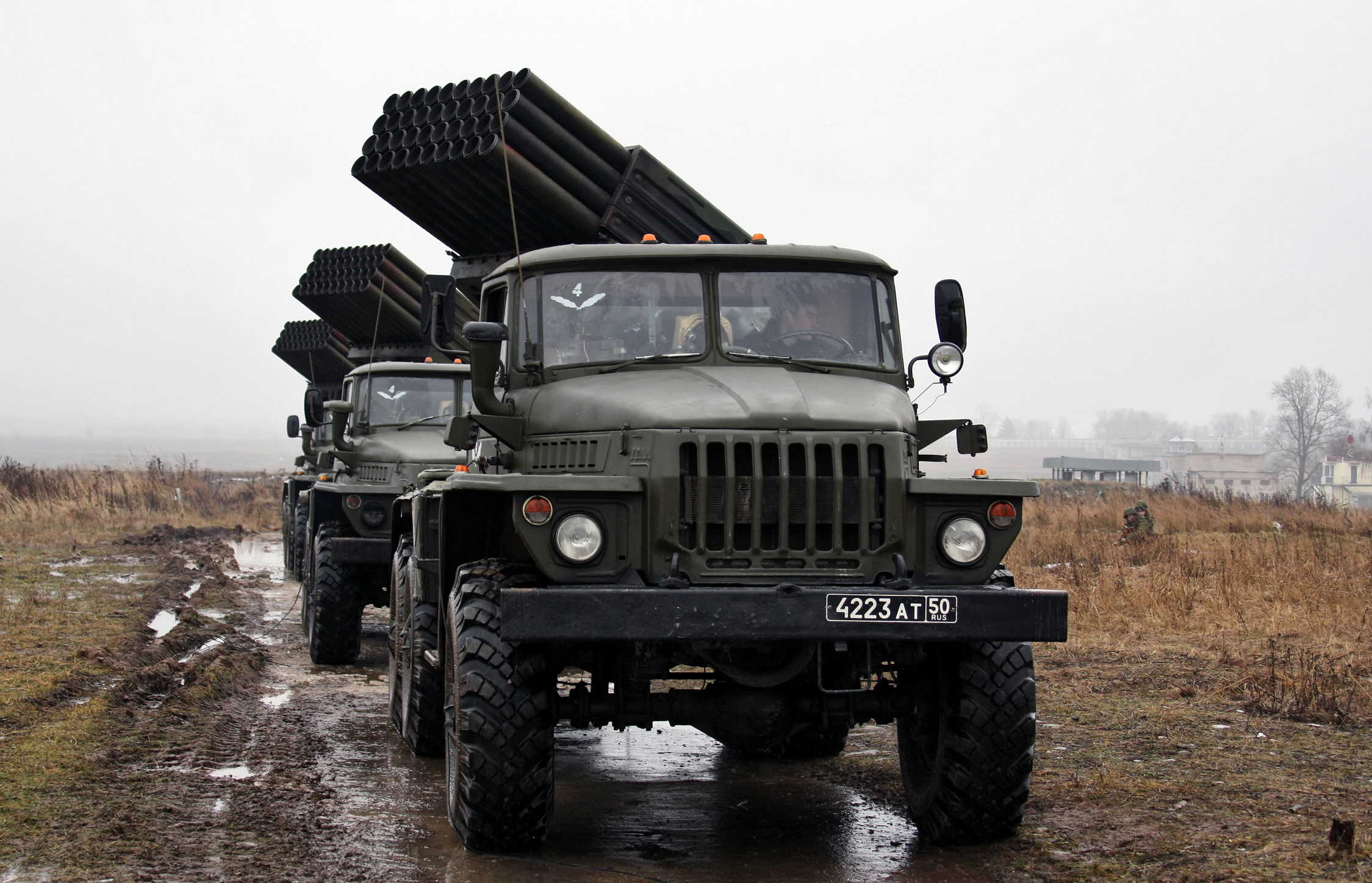 The BM-21 Multiple Rocket Launcher
