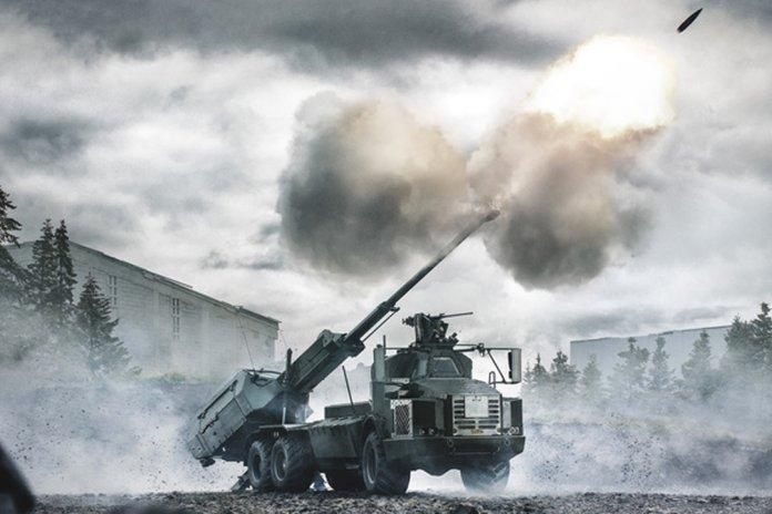 ARCHER-Howitzer
