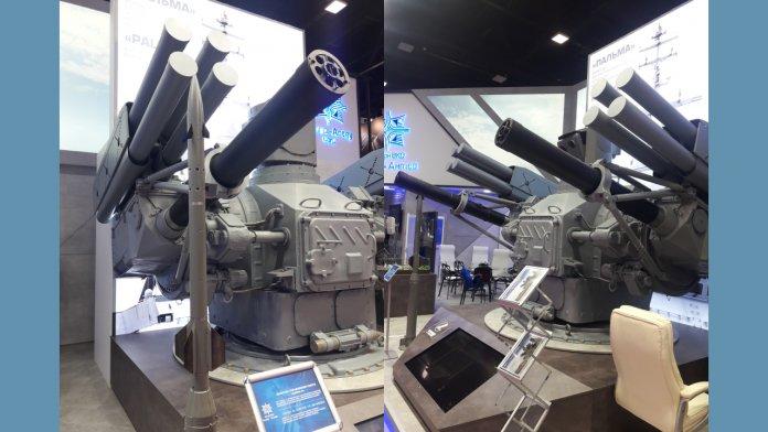 Palma air defense missile and gun system